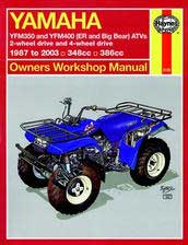 atv-service-manuals-03
